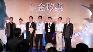 [獲獎] 2014年旺宏金矽獎 – 設計組 – 評審團銅獎