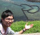 Yu-Cheng