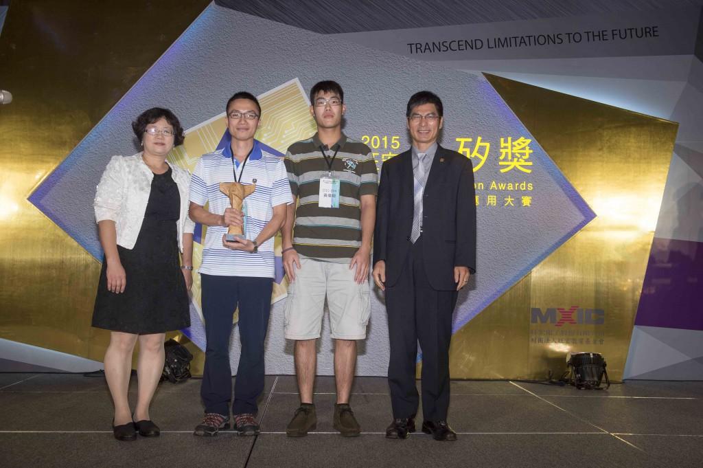 [獲獎] 2015年旺宏金矽獎 – 設計組 – 評審團銀獎